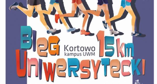 bieg-uniwersytecki1