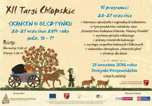 XII Targi Chłopskie w olsztyneckim Skansenie @ Olsztynek Skansen   Olsztynek   warmińsko-mazurskie   Polska