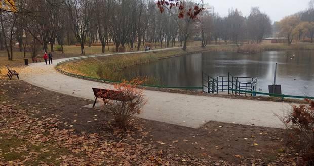 park-jakubowo-zdzit