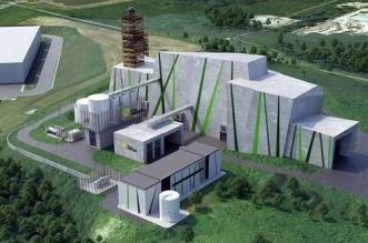 Wizualizacja planowanej elektrociepłowni/Maciej Powązka Architekt
