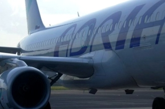 fot. facebook.com/AdriaAirways