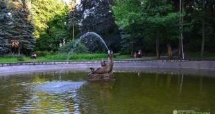 fontanna-w-parku-podzamcze (1)