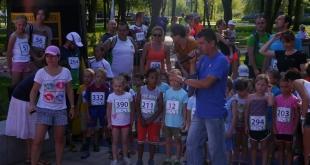 olsztyn-biega-4-28-08 (9)