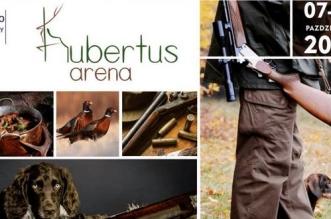 hubertus-arena2016
