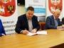 300mln-dla-przedsiebiorstw-umowa