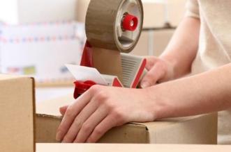 pakowanie-artykul
