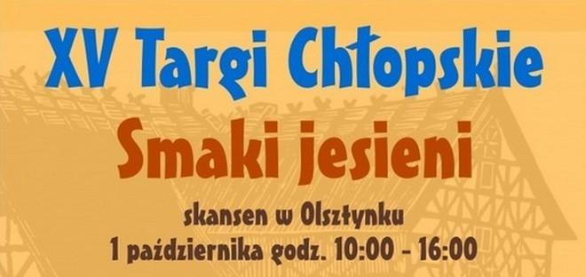 15-targi-chlopskie-2