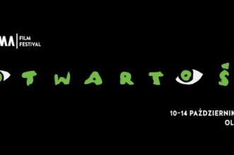 wama-film-festival-2017