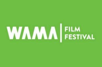 wama-film-festival-logo1523598379.jpg