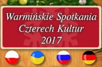 warminskie-spotkania-czterech-kultur