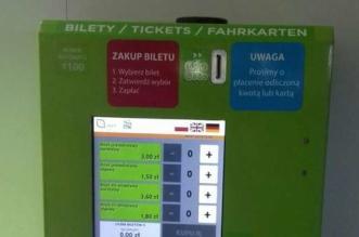 biletomat-ukiel