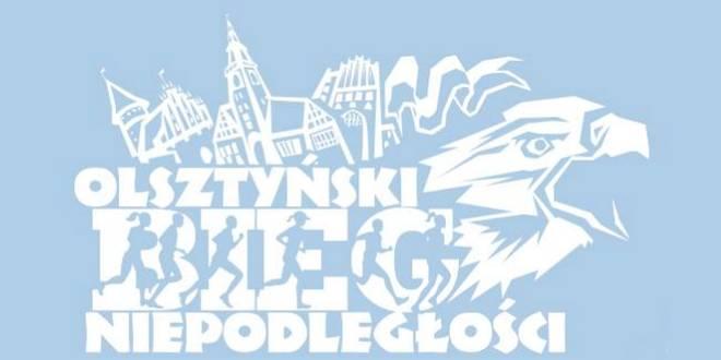 olsztynski-bieg-niepodleglosci
